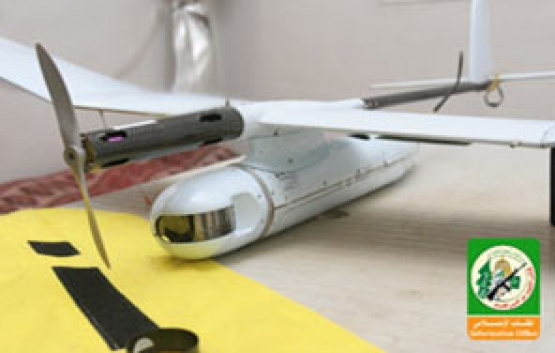 الاستيلاء على طائرة استطلاع صهيونية