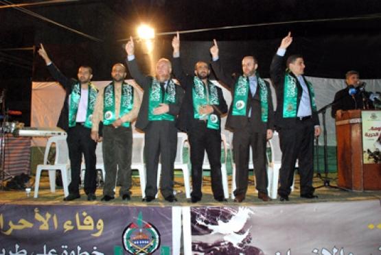 مهرجان (وفاء لأحرار)  في مخيم اليرموك بدمشق