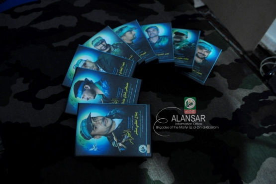 اصدارت إعلام القسام في - كتيبة الأنصار- للمحررين
