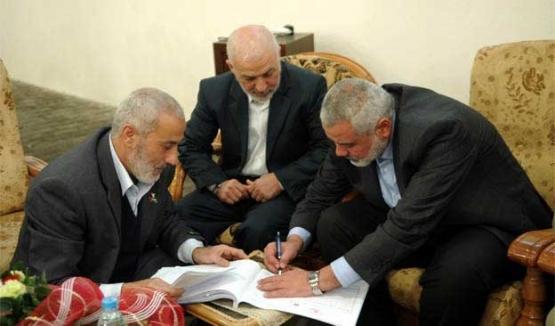 عقد قران أسير قسامي محرر في بيت اسماعيل هنية