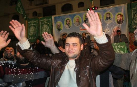 حفل زفاف الأسير القسامي المحرر مصعب الهشلمون