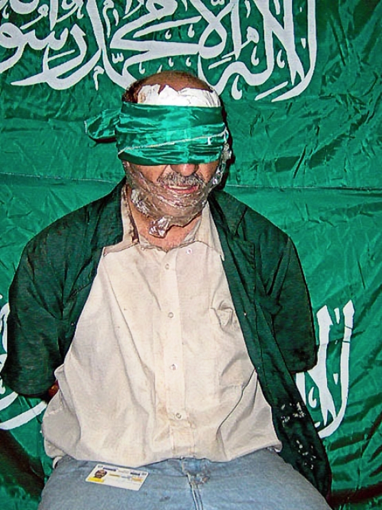 عضو جهاز الشاباك الصهيوني ساسون نورائيل