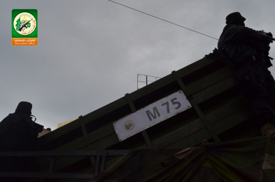 وحدة المدفعية القسامية