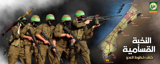 النخبة القسامية.. خلف خطوط العدو