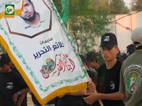 مخيمات طلائع التحرير - اليوم الأول
