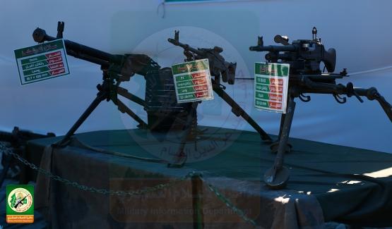 معرض أسلحة عسكرية