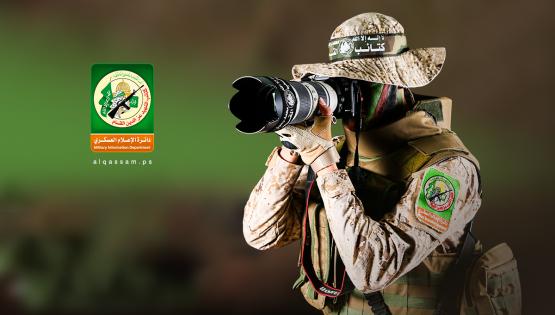 دائرة الإعلام العسكري