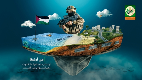 تصاميم الانطلاقة 31 لحركة المقاومة الإسلامية