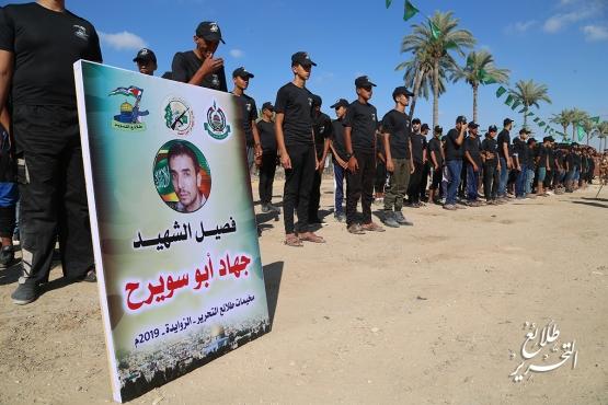 طلائع التحرير - اليوم الأول - لواء الوسطى