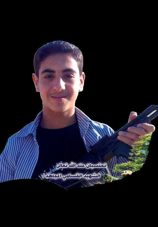 الشهيد القسامي معتز بسام الديب