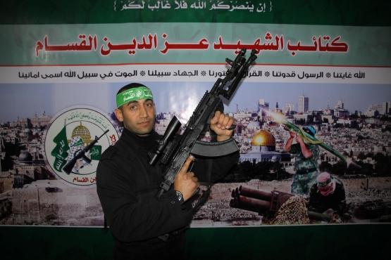 الشهيد القسامي شاهر خميس أبو حليمة