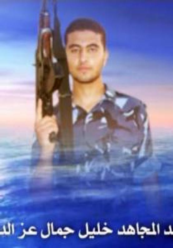 الشهيد القسامي/ خليل جمال عز الدين