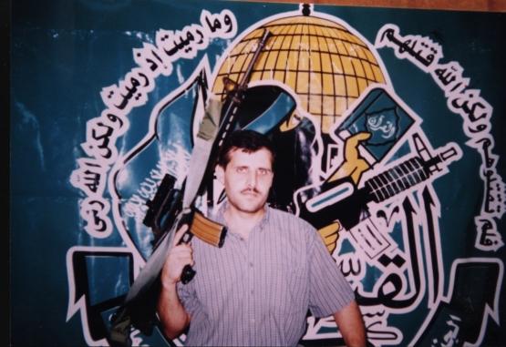 الشهيد القسامي يوسف خالد حسين أبو هين
