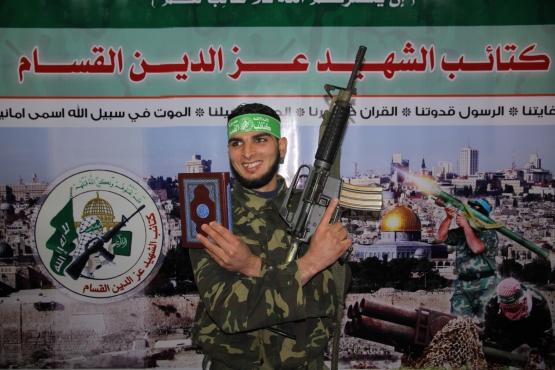 الشهيد القسامي مصعب صلاح أبو العطا