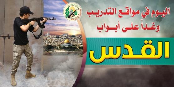 طلائع التحرير