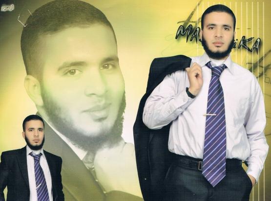 الشهيد القسامي/ محمد عيسى خالد حجي