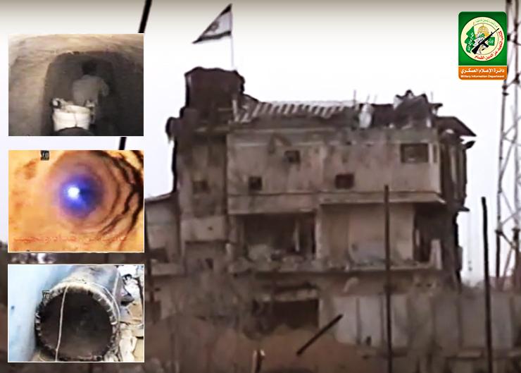 تفجير موقع «ترميد» العسكري