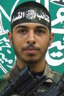 أحمد محمد أبو كميل